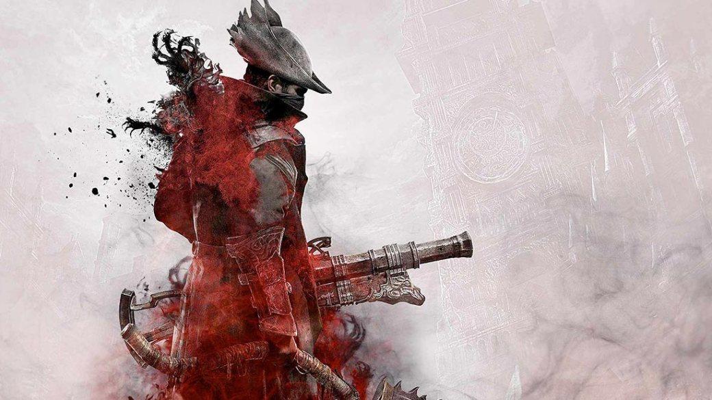 CelJaded-Bloodborne-Artwork-Banner